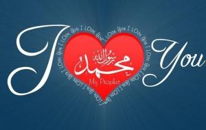i-love-muhammad1
